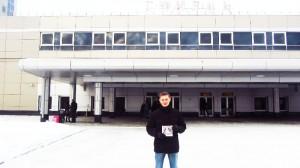 Александр Родин в Тюмени